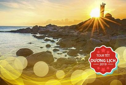 Tour Phú Yên Tết Dương Lịch, Đảo Hòn Nưa